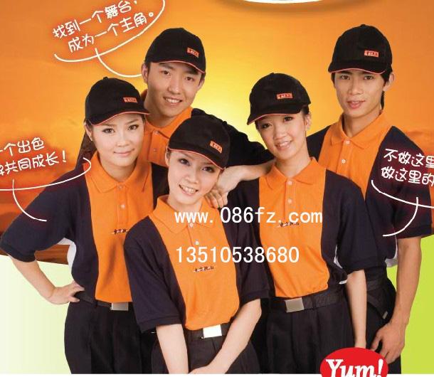 餐厅服务员工作服夏装图片
