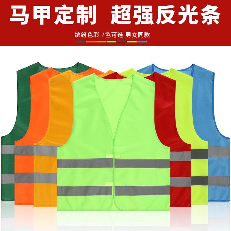 公益志愿者马甲不同颜色的服装寓意和区别