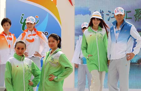 超漂亮的新款上海市志愿者服装及义工马甲图片欣赏