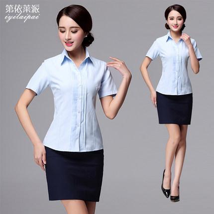 2020年新款中国移动营业员工作服女装图片